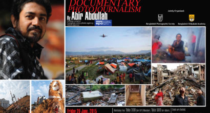 Workshop on Documentary Photography