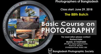 Basic Course on Photography