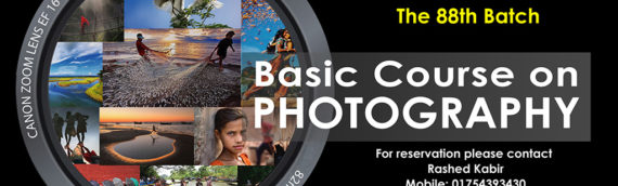 Basic Course on Photography
