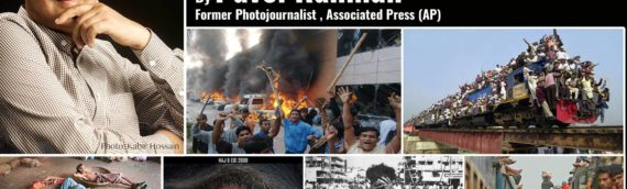 Workshop on Photojournalism